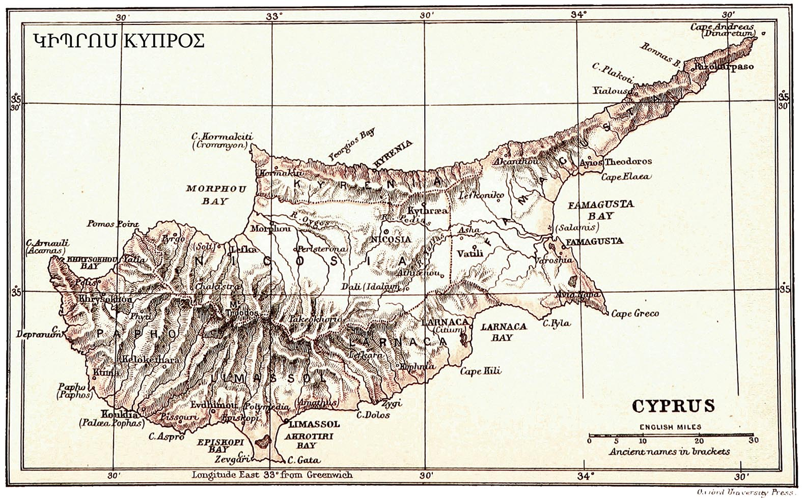 Map of Cyprus 1888